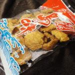 旨い!!小豆島伝統のお菓子「しょうゆせんべい 島の味」