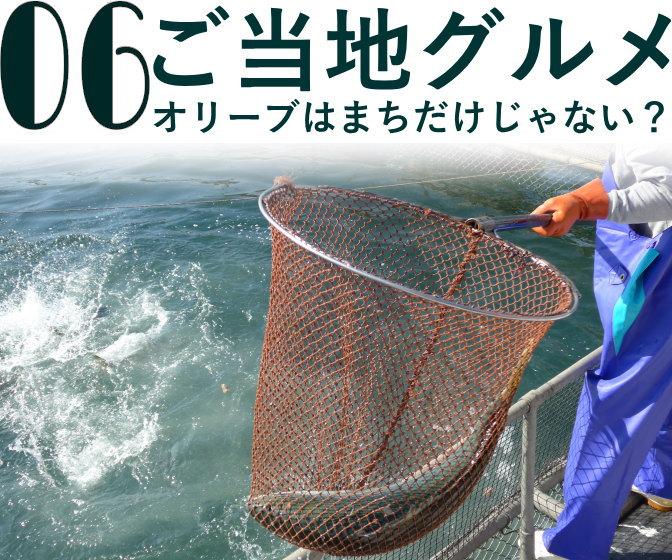小豆島おすすめグルメ